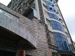 飞龙国际假日酒店公寓