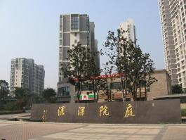金成江南春城·庭院深深