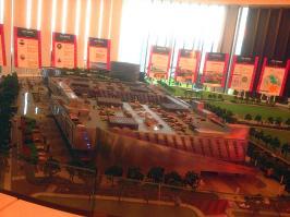 杭州·中润中心