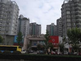 耀江·文萃苑