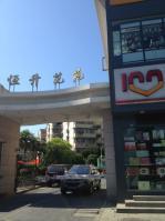 恒升花苑位于沈塘新村西南方