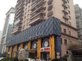 中融·城市花园