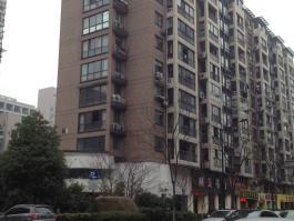 毛家桥公寓