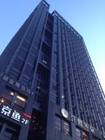 莱茵达大厦