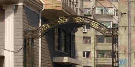 尚品公寓位于复华小区西北方