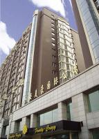 金安·美豪国际公寓