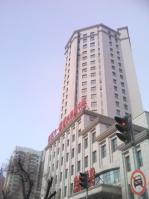 哈尔滨医科大学第一附属医院