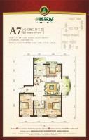 润园·翡翠城户型图