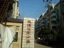 栈塘住宅小区