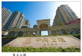 龙翔·中央公馆位于泰和·水岸嘉园东方