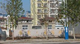 尚东·太阳城