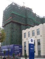 北京如意国际花园