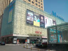鼎盛华世纪广场位于联建小区南方