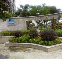 蓝湾星宸花园