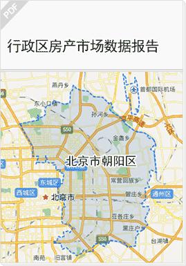 示例图片:行政区房产市场数据报告