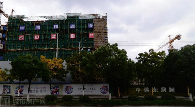 中梁·东润园