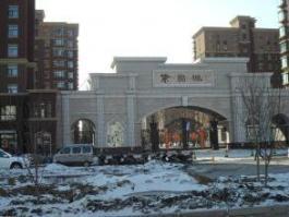 广泽紫晶城