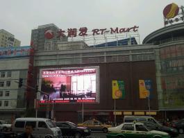 大福源三店