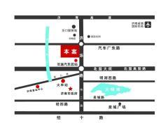 中凡鲁鼎广场