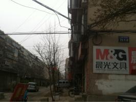 王官庄四区