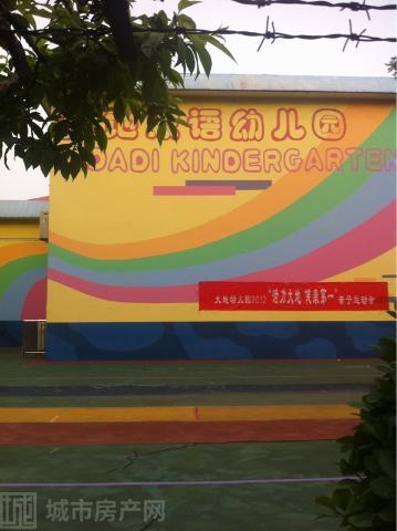 济南大地幼儿园图片