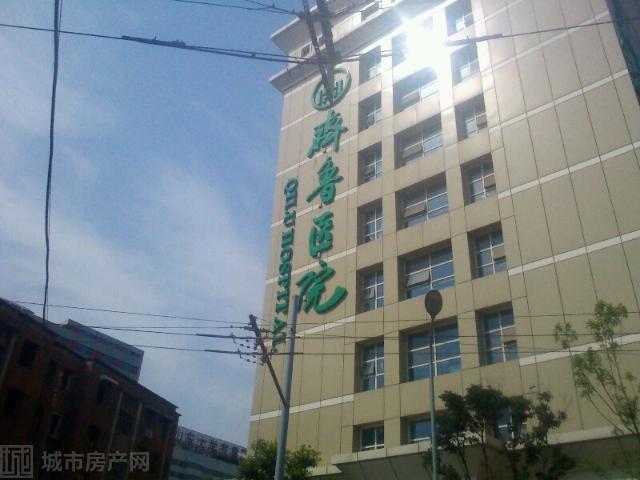 山东大学齐鲁医院附近楼盘小区图片
