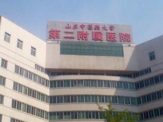山东中医药大学第二附属医院地图位置及周边楼