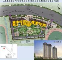 德源·书香园位于凤台小区北方