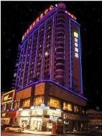 兴龙国际商务中心
