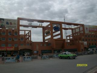 喀什市喀什火车站周边租房86平860元/月租房信息图片