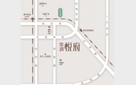 华润·悦府