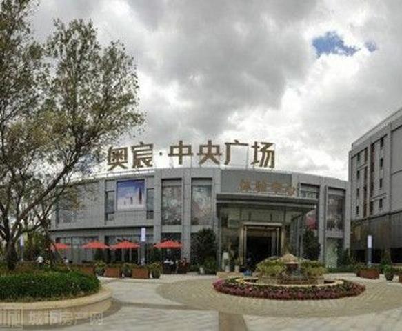 奥宸中央广场