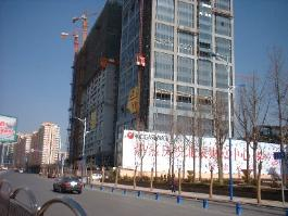 北辰财富中心