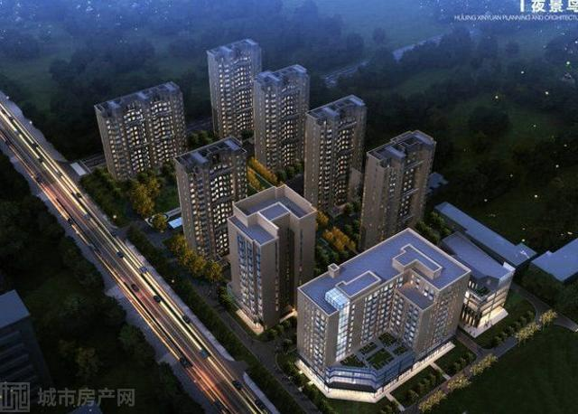远景·北京荟