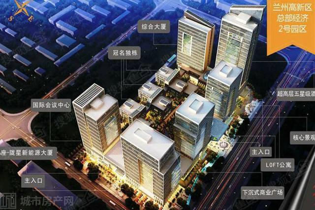 陇星新能源大厦