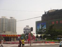 东方红广场