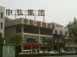 中弘湖滨花园