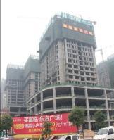 富临东方广场