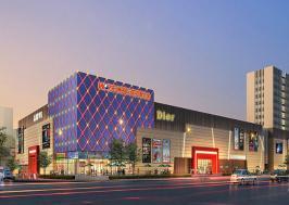 五洲国际商贸博览城