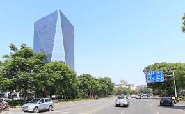 西格玛国际商务中心
