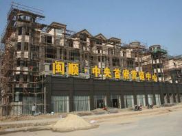 闽顺中央首府位于恒大翡翠珑庭西南方