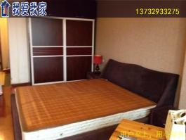 蓝天碧水国际公寓