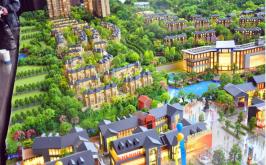 绿地·凤垭国际城