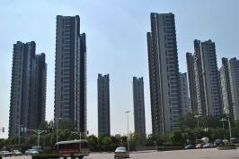 仁恒·江湾城