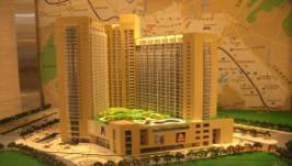 城市之光国际公寓