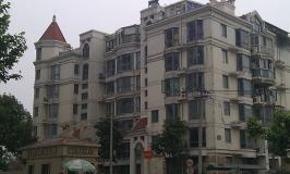 21世紀國際公寓