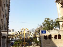 林景·嘉園