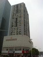 新立基大厦