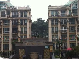 蓝山国际公寓