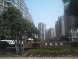钟山·银城东苑